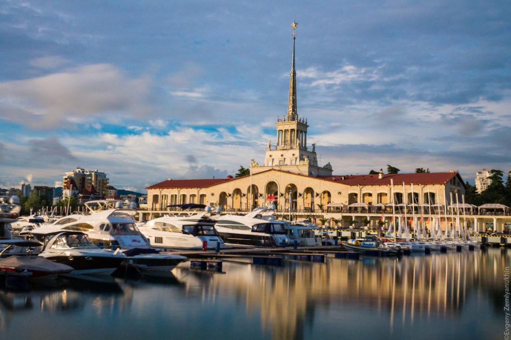 морской вокзал сочи официальный сайт