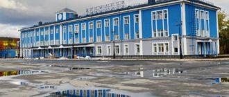 Морской вокзал Мурманск